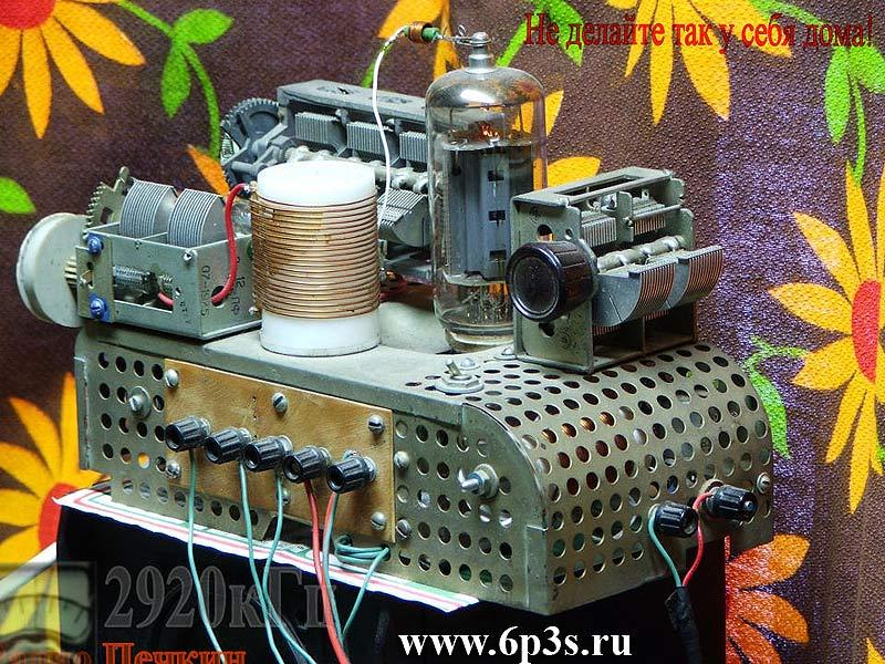 радиохулиганы - Практическая схемотехника.