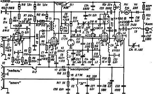 Первый каскад модулятора